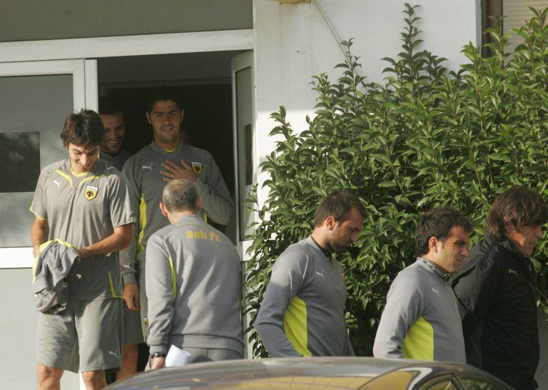 ΑΕΚ: Προπόνηση με προβλήματα | Newsit.gr