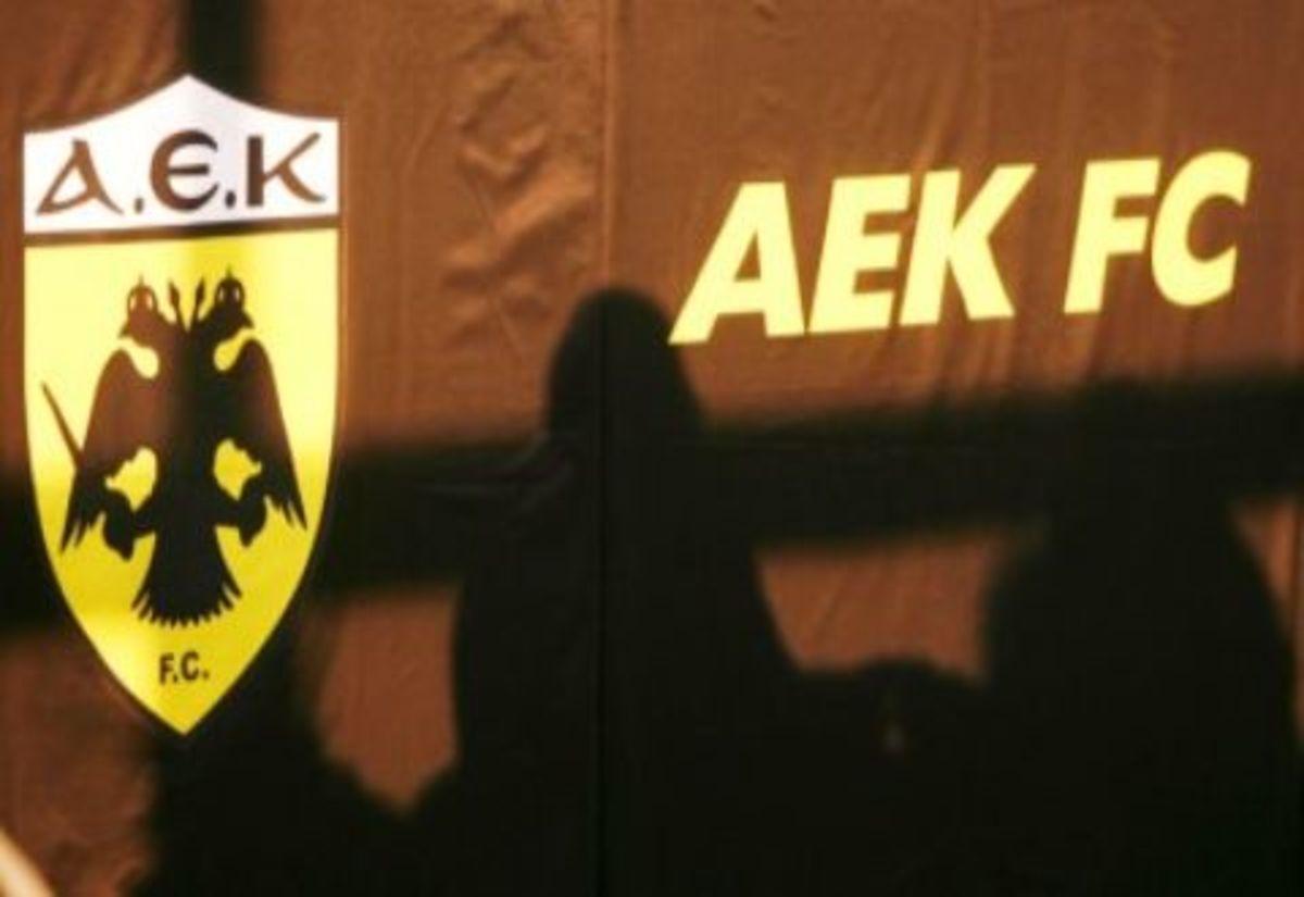 ΠΑΕ ΑΕΚ: Παύει να ισχύει η συμφωνία!   Newsit.gr