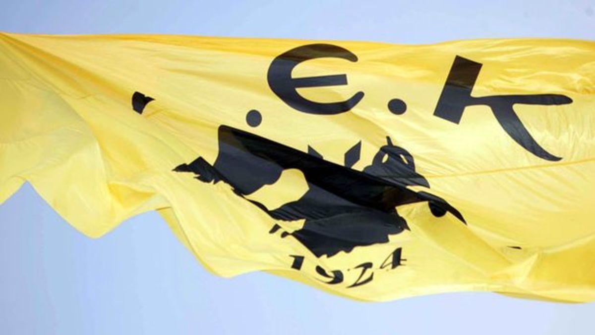 Κινδυνεύει με υποβιβασμό η ΑΕΚ! | Newsit.gr
