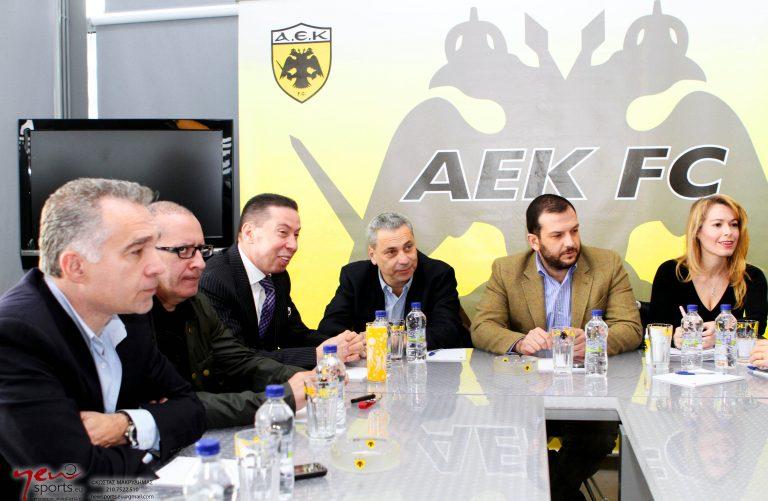 Αλλαγή… σκυτάλης στην ΑΕΚ – Νέος πρόεδρος ο Ανδρέας Δημητρέλος (ΦΩΤΟ) | Newsit.gr