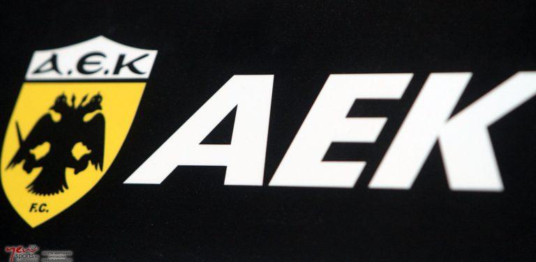 Το συγκινητικό γράμμα 72χρονου ΑΕΚτζή στον Μαύρο | Newsit.gr