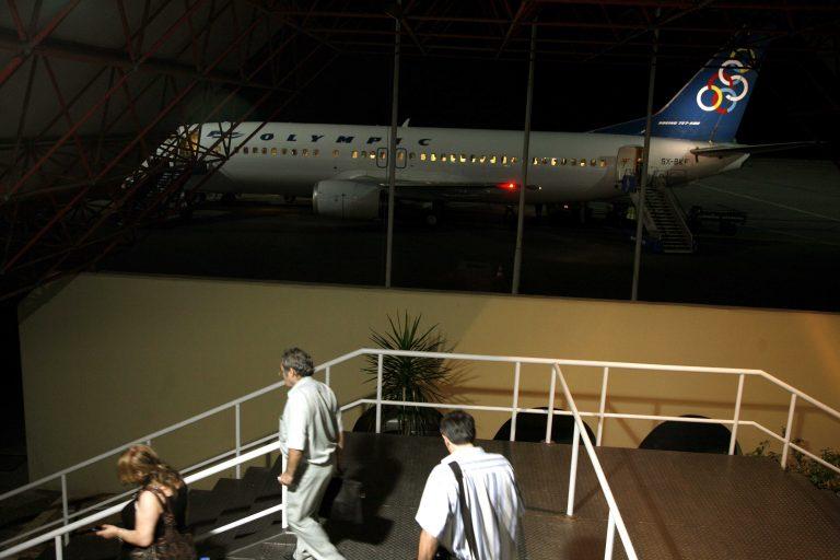 Απίστευτο! Τσιγγάνοι κλέβουν ρεύμα από αεροδρόμιο | Newsit.gr
