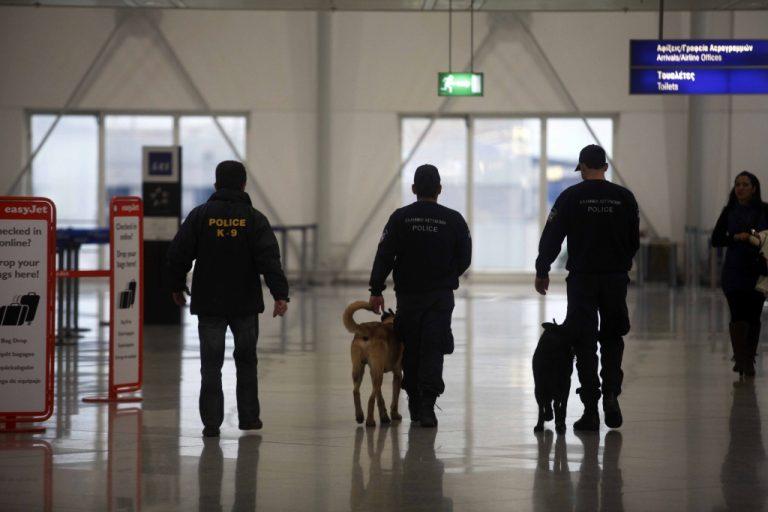 Η ληστεία του αεροδρομίου θα μπορούσε να προταθεί για όσκαρ   Newsit.gr