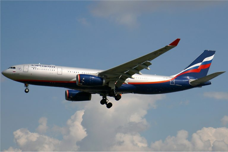 Αναγκαστική προσγείωση ρωσικού αεροπλάνου στην Ισλανδία | Newsit.gr