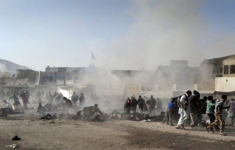 Αφγανιστάν: 17 νεκροί από την έκρηξη εκρηκτικού μηχανισμού | Newsit.gr