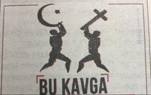 Αφίσα – πρόκληση δημοτικού συμβούλου στη Θράκης
