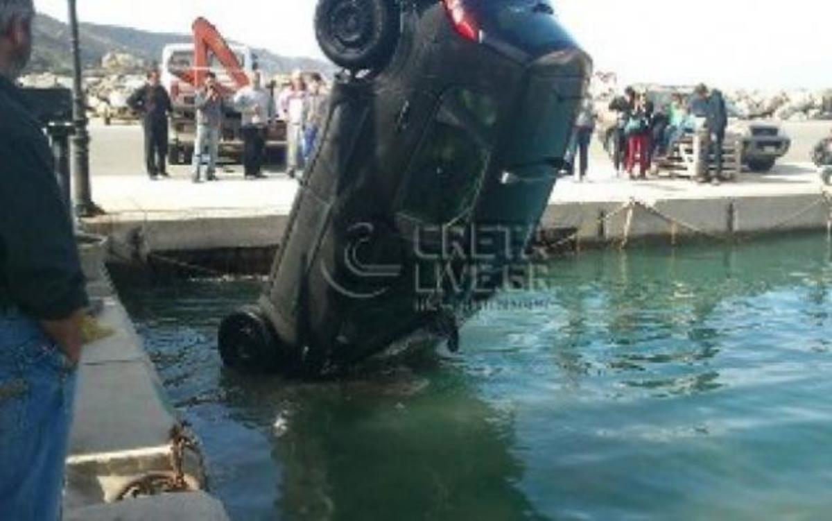 Κρήτη: Το αυτοκίνητο της πενταμελούς οικογένειας που έπεσε στη θάλασσα – ΦΩΤΟ | Newsit.gr