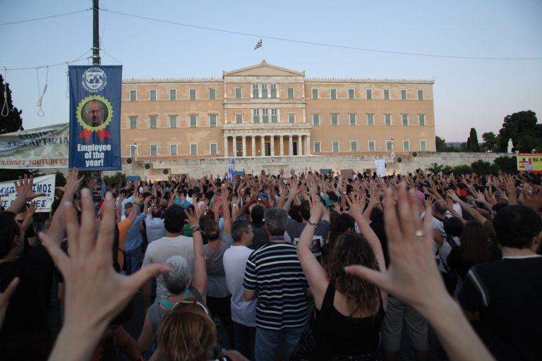 Οι ΑΓΑΝΑΚΤΙΣΜΕΝΟΙ επιστρέφουν απόψε στο Σύνταγμα | Newsit.gr
