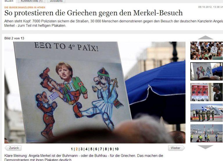 Γερμανικά ΜΜΕ: Έτσι υποδέχθηκαν οι Έλληνες την Μέρκελ | Newsit.gr