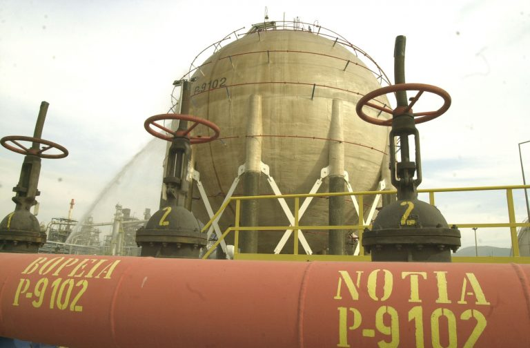 Έκρηξη σε αγωγό φυσικού αερίου | Newsit.gr