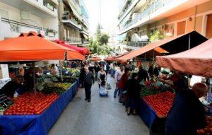 Καθαρά Δευτέρα 2016: Θα λειτουργήσουν κανονικά οι λαϊκές αγορές