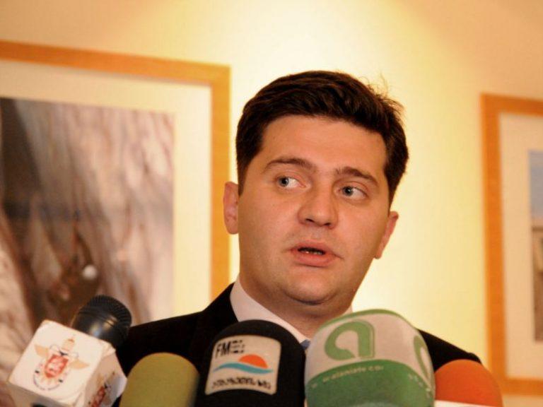 Παραιτήθηκε ο υπουργός Εσωτερικών της Γεωργίας   Newsit.gr