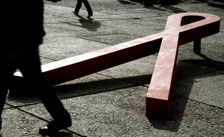 Η αντιμετώπιση του AIDS είναι πλέον πραγματικότητα | Newsit.gr