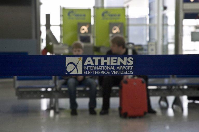 Κανονικά οι πτήσεις – Παράνομη η 48ωρη απεργία της ΟΣΥΠΑ | Newsit.gr
