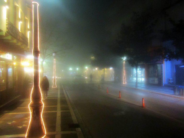 Στο «κόκκινο» η αιθαλομίχλη στα Ιωάννινα – Μέτρα από την Περιφέρεια Ηπείρου | Newsit.gr