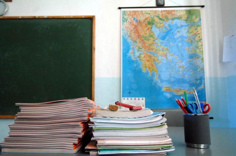 Κοινωνικό Φροντιστήριο στο Ηράκλειο: Δωρεάν μαθήματα κόντρα στην κρίση!   Newsit.gr