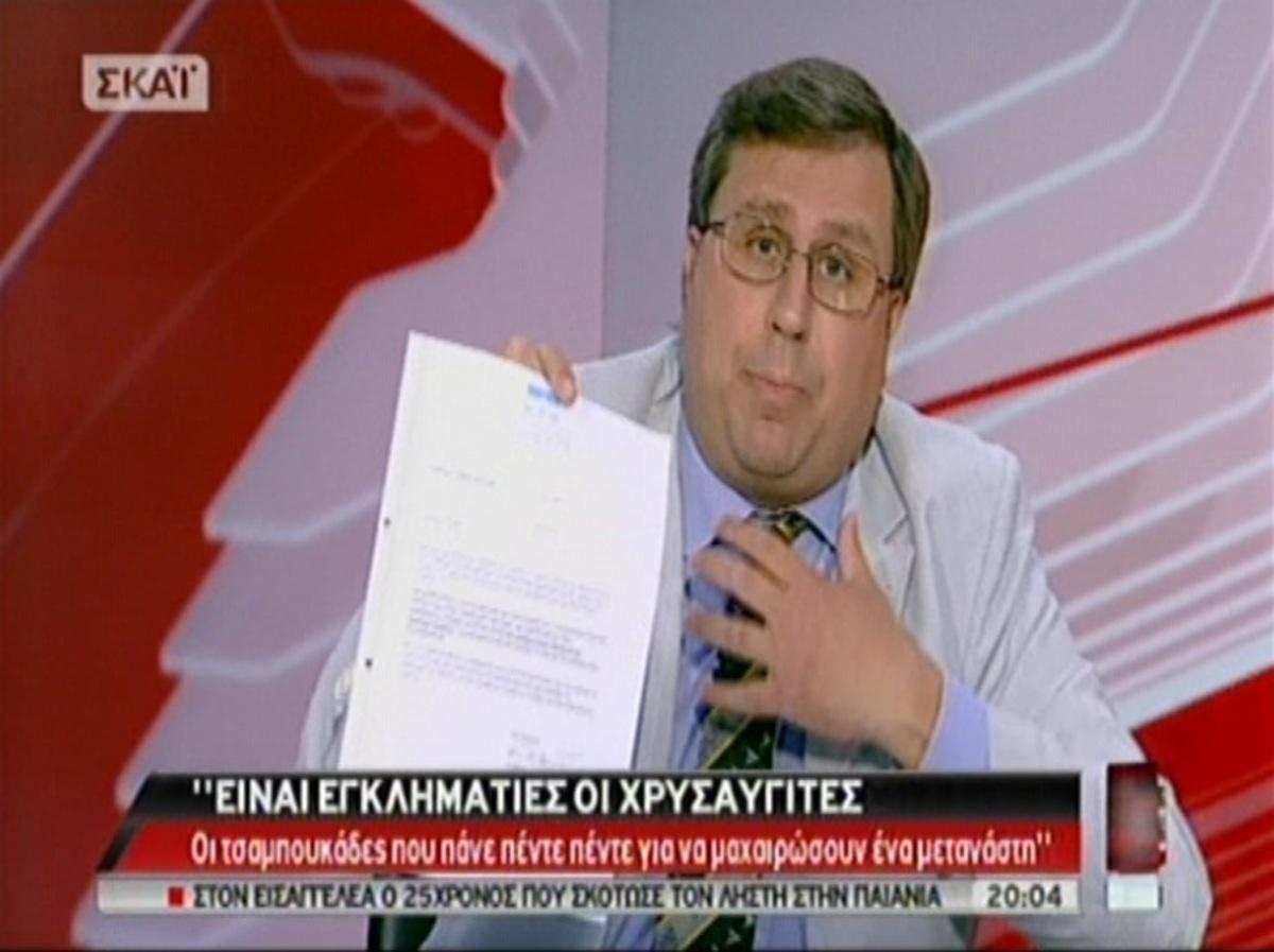 Κ.Αϊβαλιώτης: Με πήρε τηλέφωνο και με απειλούσε ένας Κασιδιάρης | Newsit.gr
