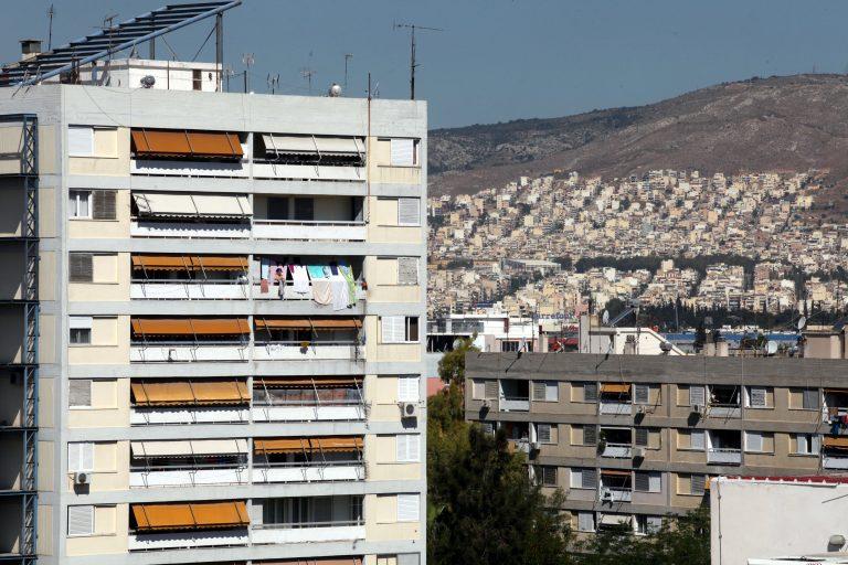 Ο νέος νόμος για τη φορολογία ακινήτων – Παγώνουν οι αντικειμενικές αξίες   Newsit.gr