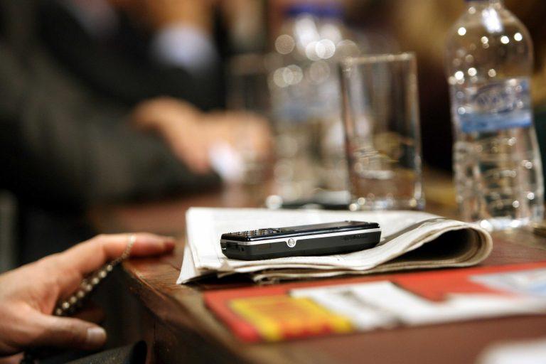 Ανήλικοι με κινητό γίνονται στόχος ληστών | Newsit.gr
