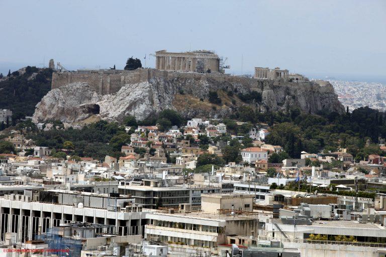 Συνεχίζουν την κατηφόρα οι τιμές των ακινήτων εκτιμά η ΤτΕ | Newsit.gr