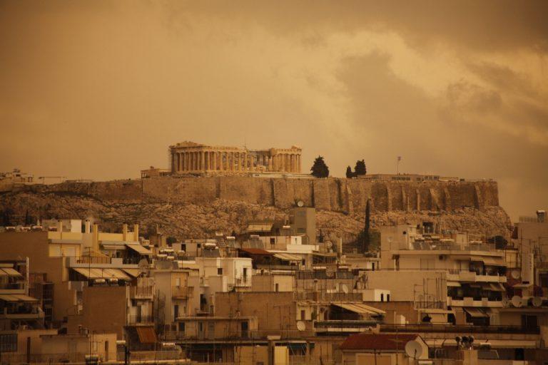 Σκόνη: Κοκκίνισε η Αθήνα! | Newsit.gr