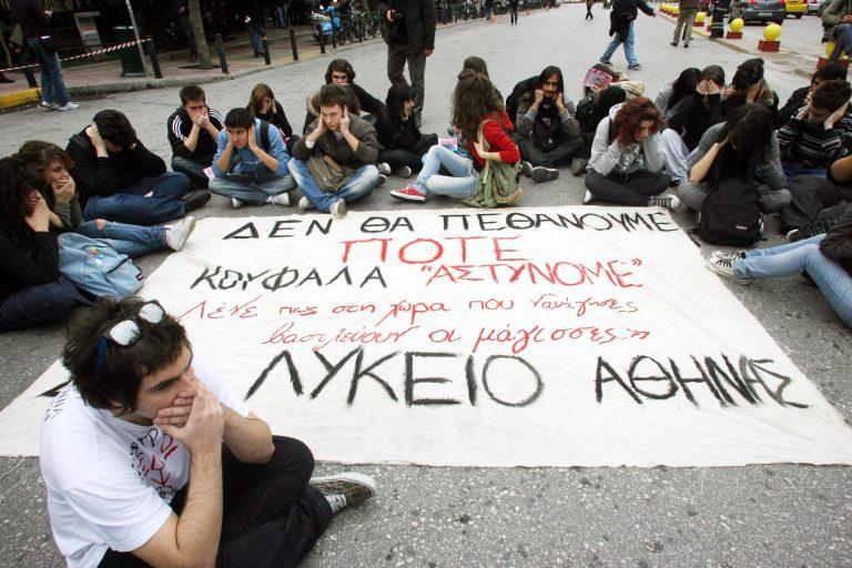 Ιός καταλήψεων σε 400 σχολεία και ΑΕΙ | Newsit.gr