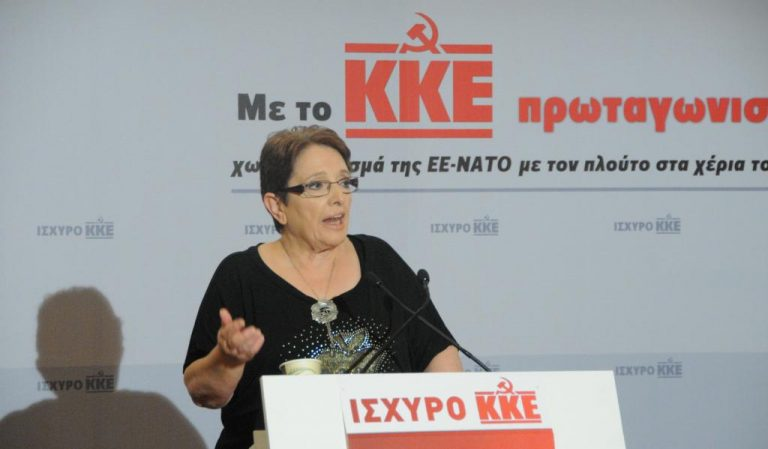 Επίθεση της Αλ. Παπαρήγα σε ΣΥΡΙΖΑ, ΝΔ και ΠΑΣΟΚ | Newsit.gr