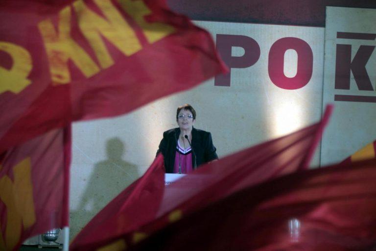 Αλ.Παπαρήγα: «Η πρόταση για κυβερνητική συνεργασία με το ΚΚΕ είναι μπλόφα» | Newsit.gr