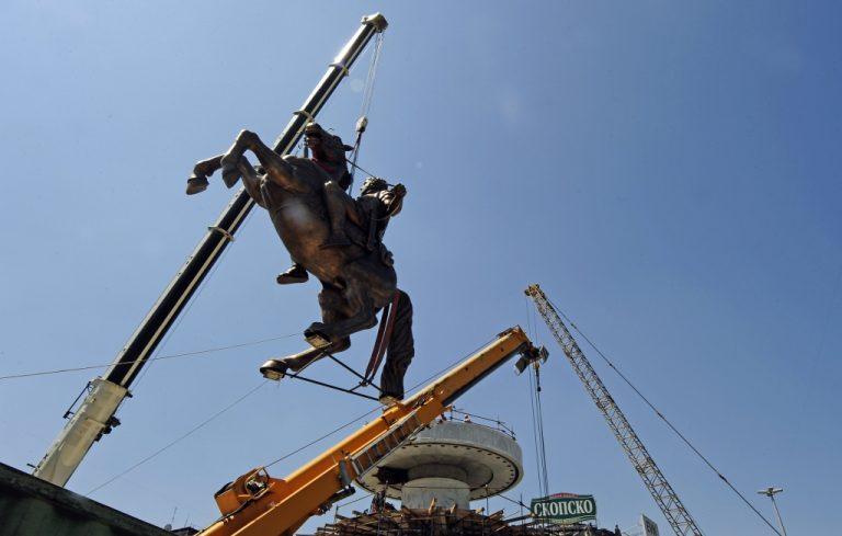 Ευρω-χαστούκι στους Σκοπιανούς για το άγαλμα του Μέγα Αλέξανδρου | Newsit.gr