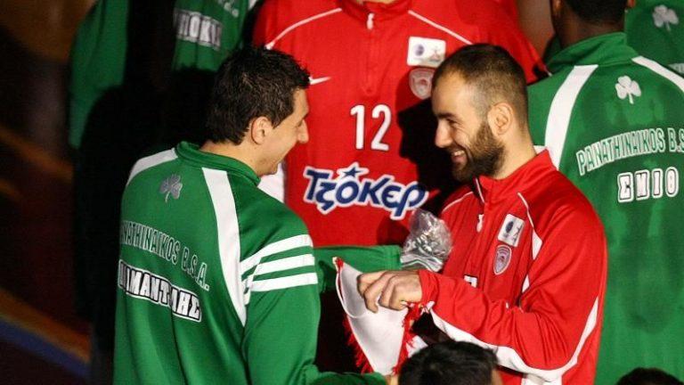 Το αλφαβητάρι του τελικού κυπέλλου | Newsit.gr