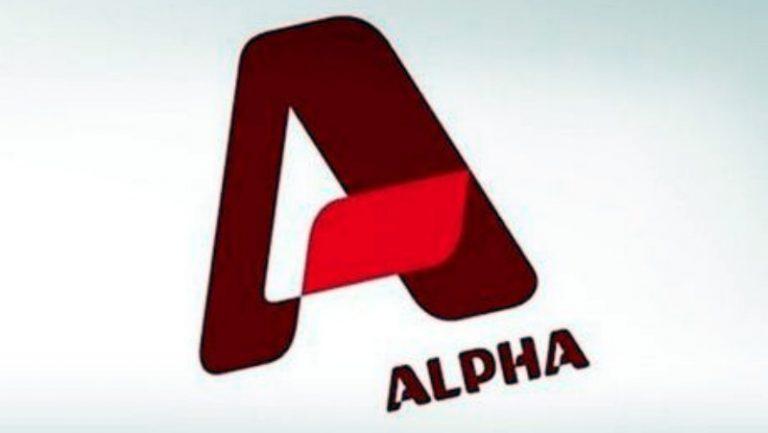 ΑΠΟΚΑΛΥΠΤΙΚΟ: Τι… μετακόμιση κάνουν στον ALPHA; | Newsit.gr