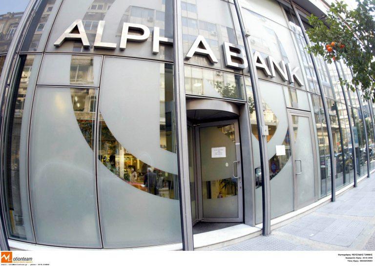 Κερδοφόρο το α' τρίμηνο γιά την Alpha Bank   Newsit.gr