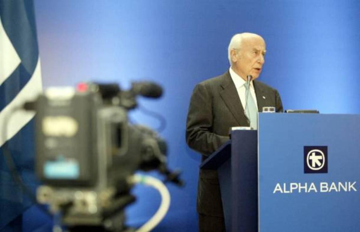 Ο πρόεδρος της Alpha Bank για την ανακεφαλαιοποίηση   Newsit.gr