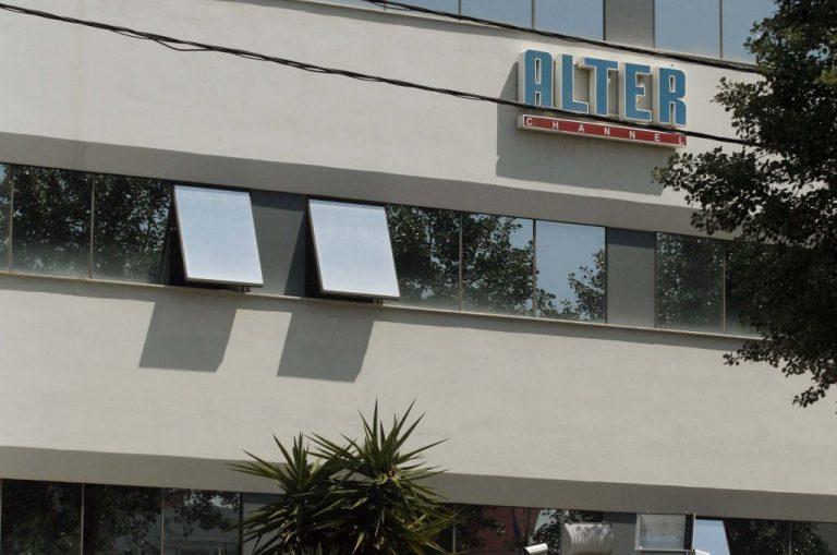 Το ALTER βάζει μπροστά τις μηχανές του   Newsit.gr