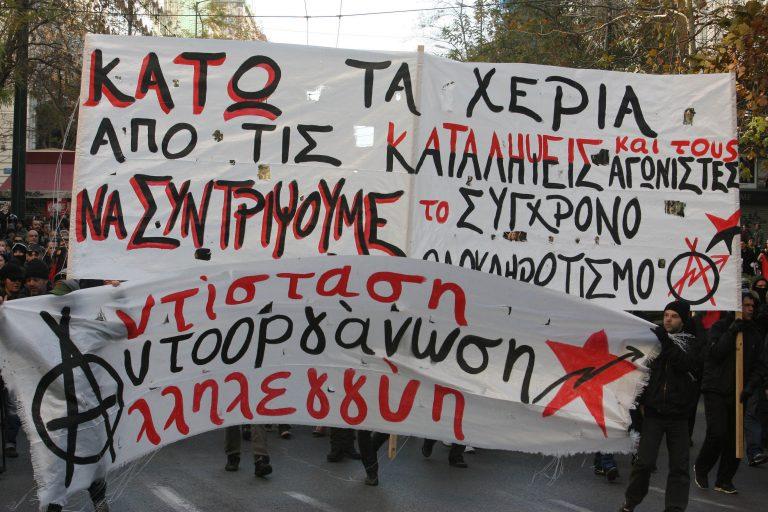 Ελεύθεροι με περιοριστικούς όρους οι 45 από τους 92 συλληφθέντες της Βίλας Αμαλία   Newsit.gr