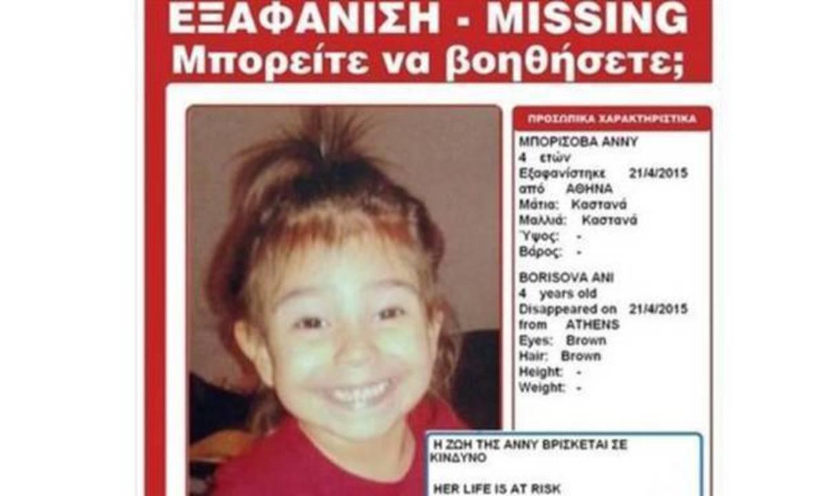 Κατάθεση – σοκ της μητέρας του κοριτσιού που εξαφανίστηκε στην Ομόνοια