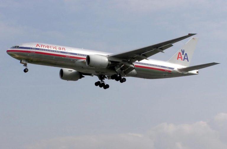 Ο Expedia κόβει τα εισιτήρια της American Airlines | Newsit.gr