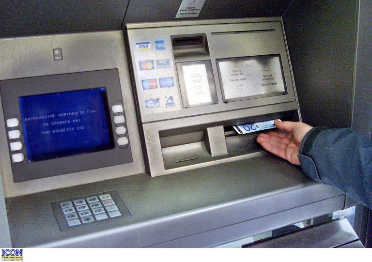 Σέρρες: Μαθητές έκαναν αναλήψεις με κάρτα που έκλεψαν! | Newsit.gr