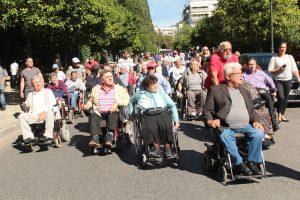 Προσοχή: Διευκρινίσεις για την απασχόληση συνταξιούχων αναπηρίας