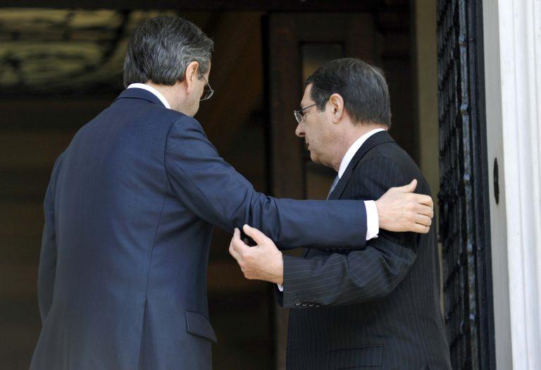 Μήνυμα Σαμαρά προς την Κύπρο: Ο Ελληνισμός αντέχει στα δύσκολα! Θα μείνουμε όρθιοι! | Newsit.gr