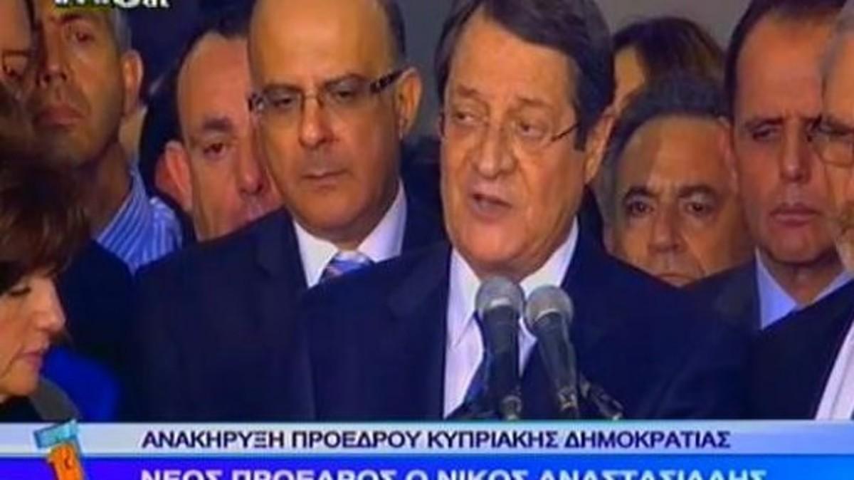 Με άνοιγμα προς την Ευρώπη ξεκινά ο Αναστασιάδης – «Νίκησε η ελπίδα – Δεν ξεπουλώ πατρίδες» | Newsit.gr