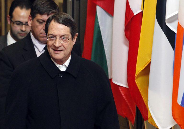 Τους τα πήραν όλα! Το Eurogroup «γονάτισε» την Κύπρο – Αναστασιάδης: Είναι προς το συμφέρον του κυπριακού λαού και της Ευρωπαϊκής Ένωσης   Newsit.gr