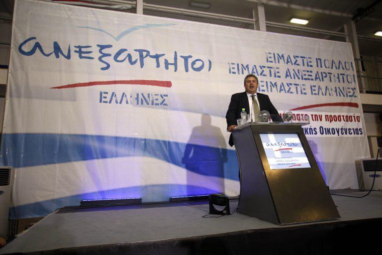 Καταρρέουν οι κορώνες του Σαμαρά» | Newsit.gr