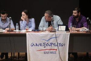 Το μήνυμα των Ανεξάρτητων Ελλήνων για την επέτειο απελευθέρωσης της Θεσσαλονίκης