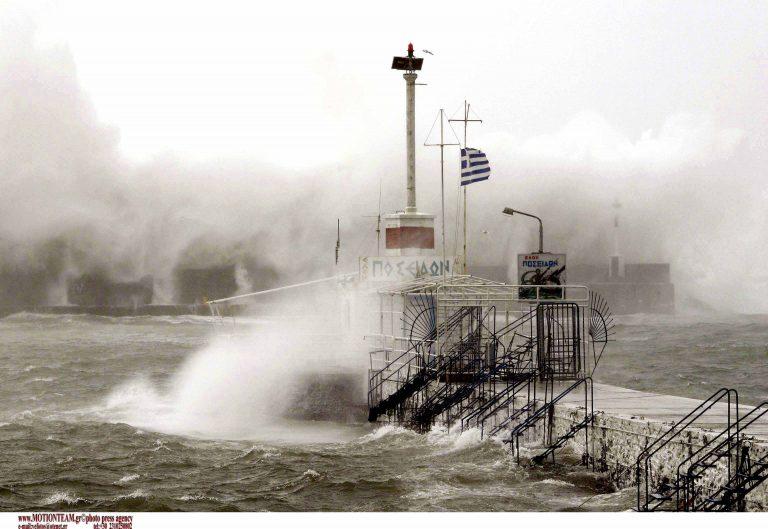 Θεσσαλονίκη: Ραγδαία επιδείνωση του καιρού | Newsit.gr