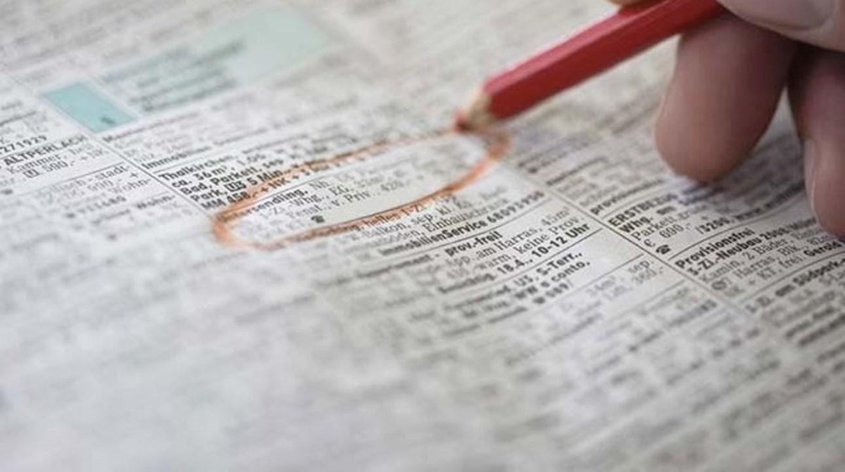 ΗΠΑ: Μειώθηκε κατά 7,7% η ανεργία το Φεβρουάριο | Newsit.gr