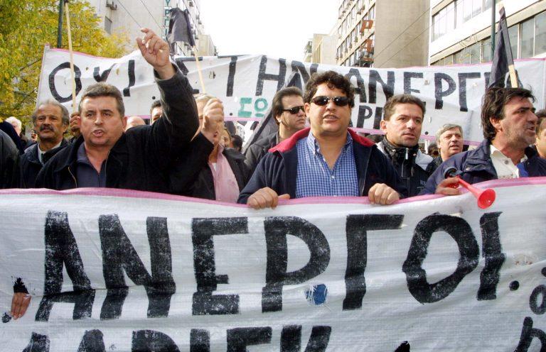 Έκρηξη ανεργίας το πρώτο τρίμηνο του 2010   Newsit.gr