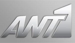 Η ανακοίνωση του ΑΝΤ1 για τις σαρωτικές απολύσεις