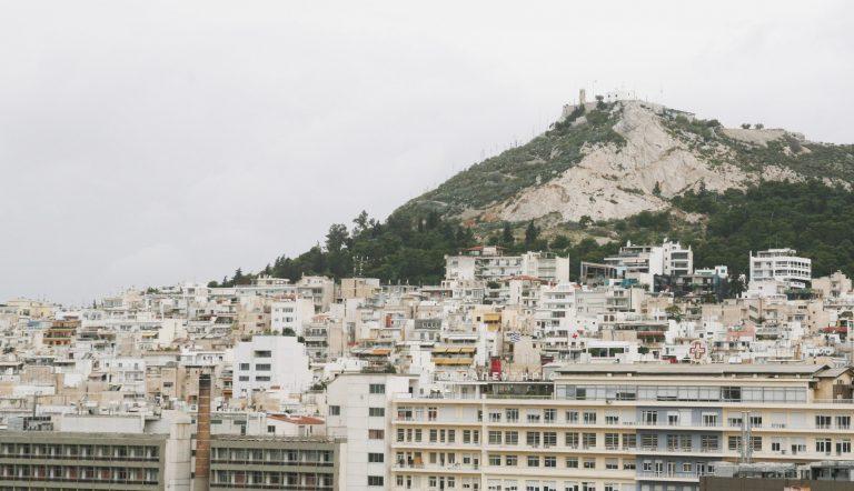Αυξήσεις-φωτιά στις αντικειμενικές αξίες | Newsit.gr