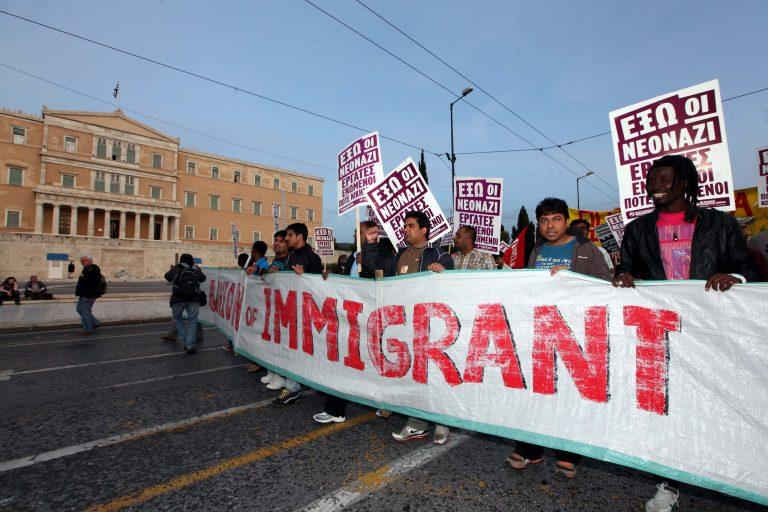 Αντιρατσιστική πορεία σήμερα με τη συμμετοχή της ΚΕΔΕ | Newsit.gr